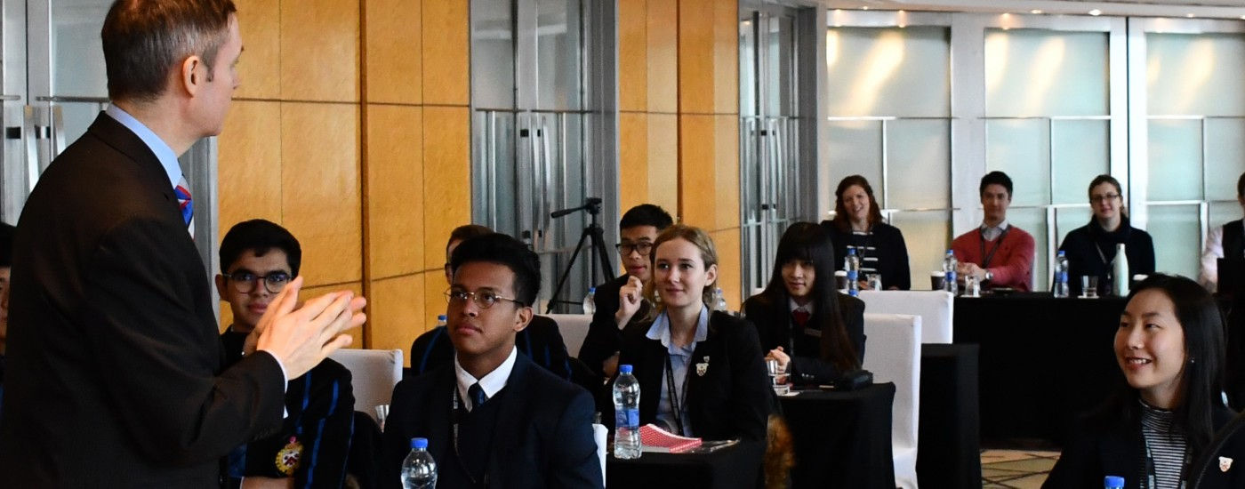 annual student leadership conference 2018 in Shanghai