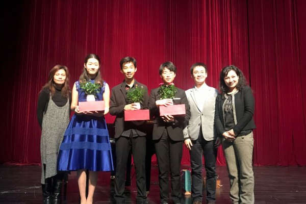 Beijing Young Musicians of the Year
